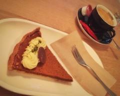 magma-coffee-cake